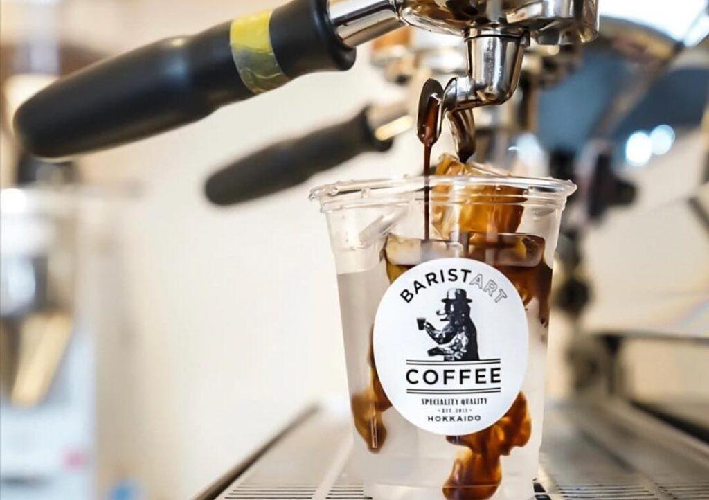 Baristart Coffee Tanjong Pagar
