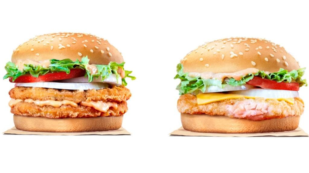 Burger King - Mentaiko Burgers