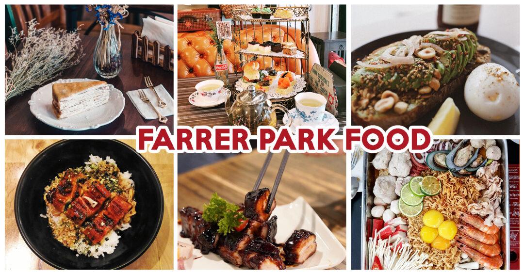 Farrer Park Food - Cover Image