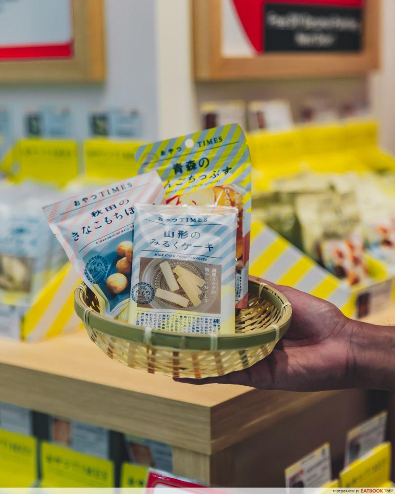 Inspiration Store - Snacks