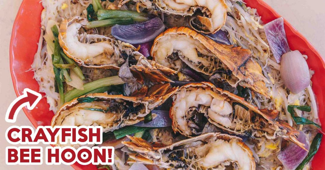 Jom Makan BBQ Seafood - Feature Image