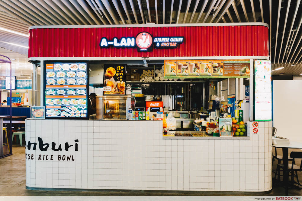 KINEX FOOD HALL A-Lan Japanese Cuisine & Juice Bar