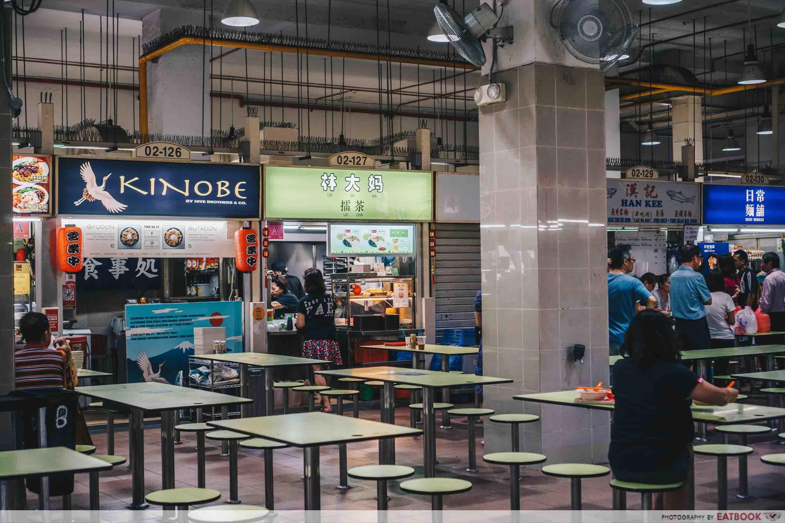 Kinobe storefront