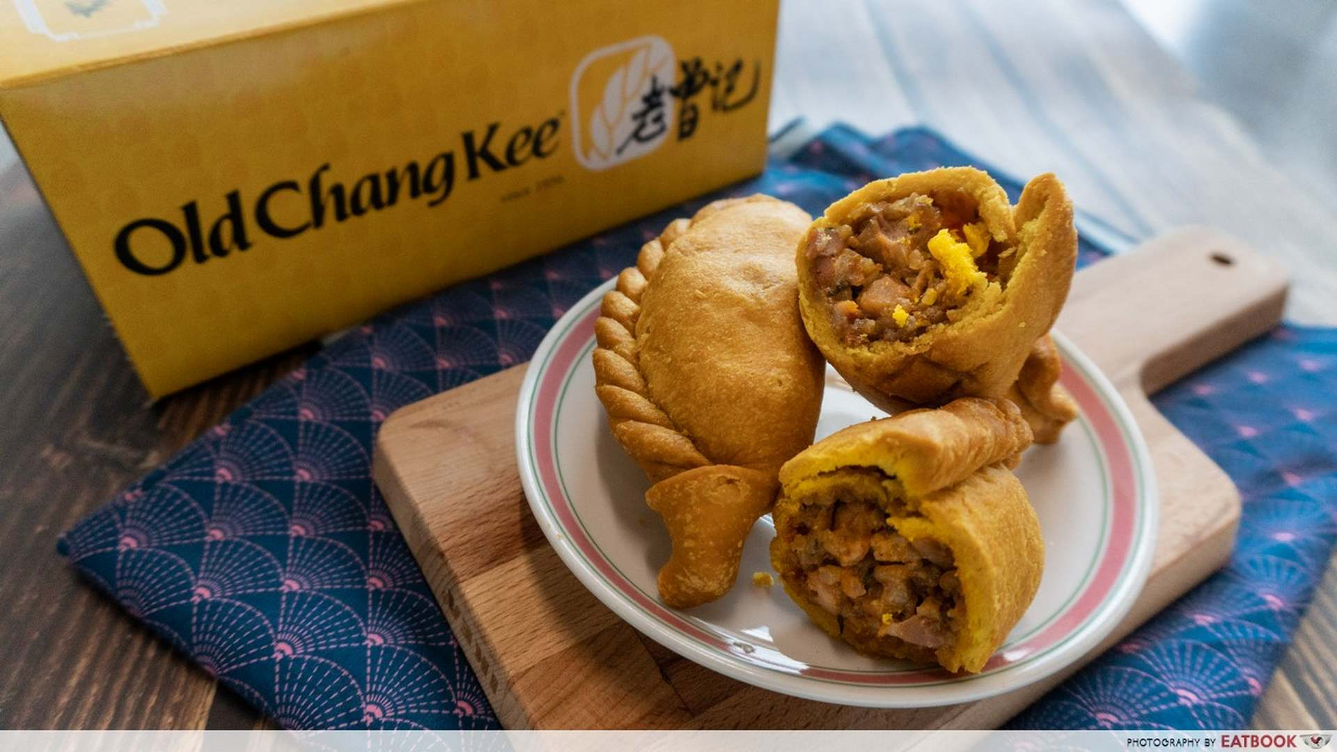 Old Chang Kee - chicken rice puff