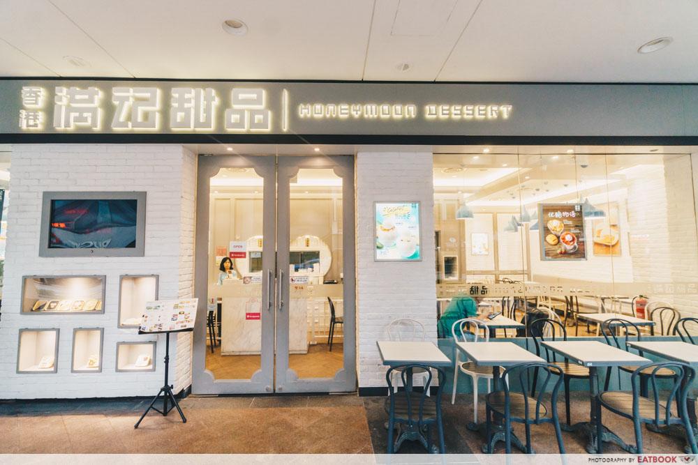 Popular overseas food stores Honeymoon dessert