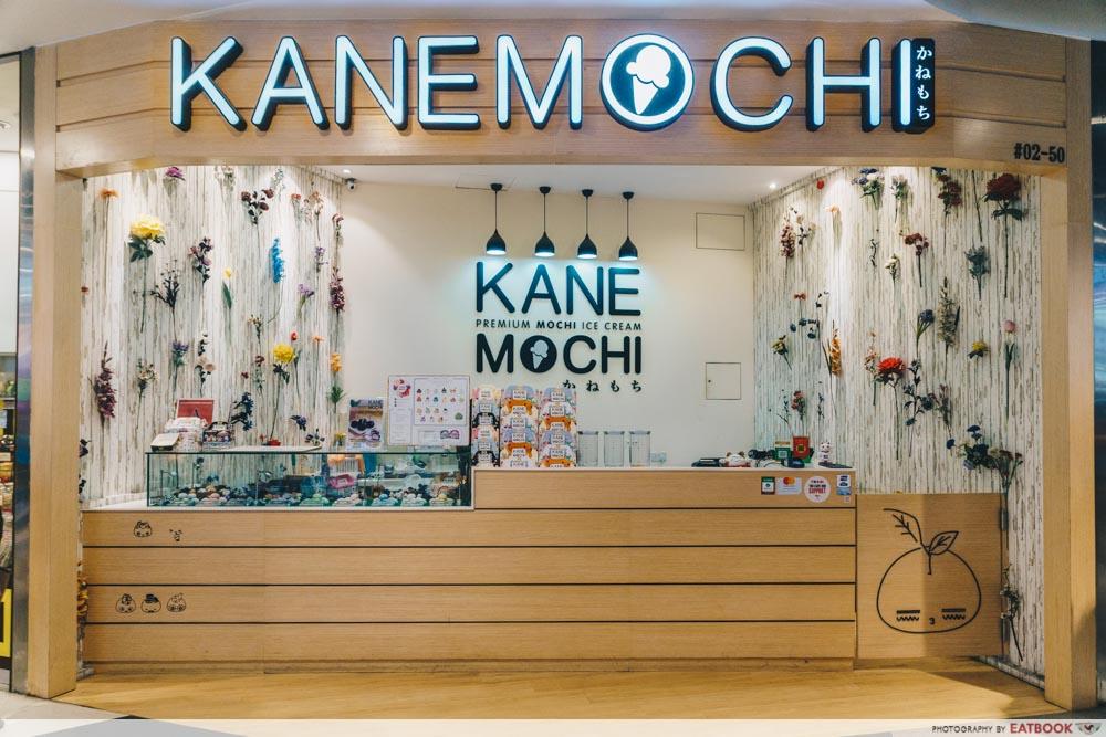 Popular overseas food stores Kane mochi