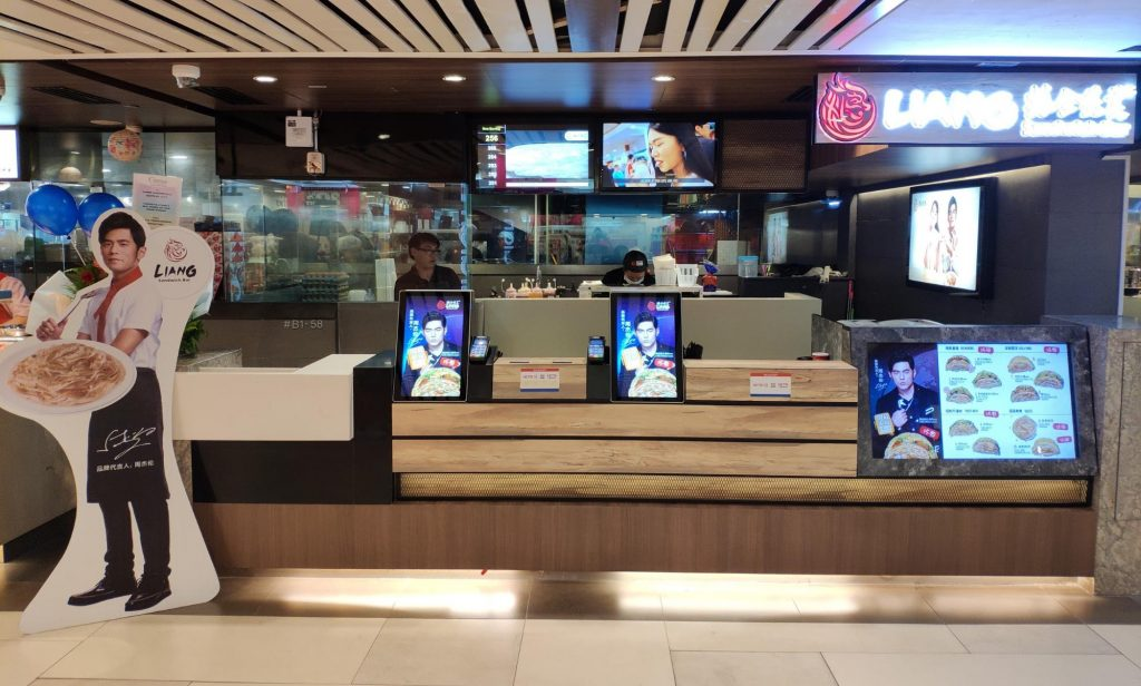 Popular overseas food stores Liang sandwich singapore