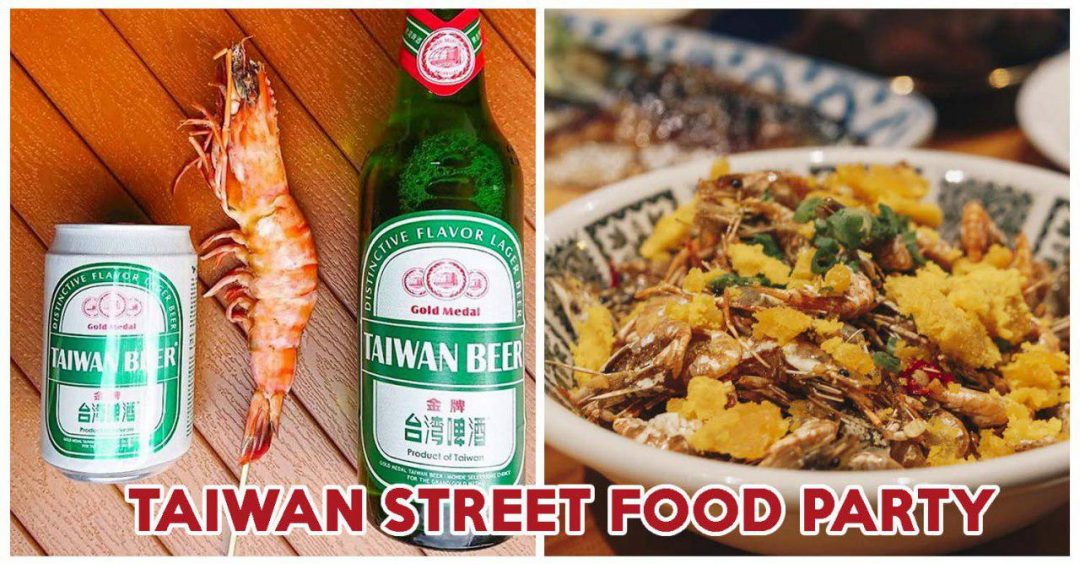 Salted plum street food party