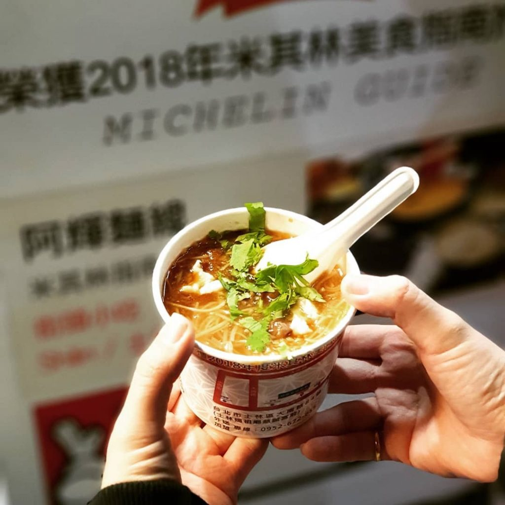 Shilin Night Market in Singapore - April Oyster Mee Sua