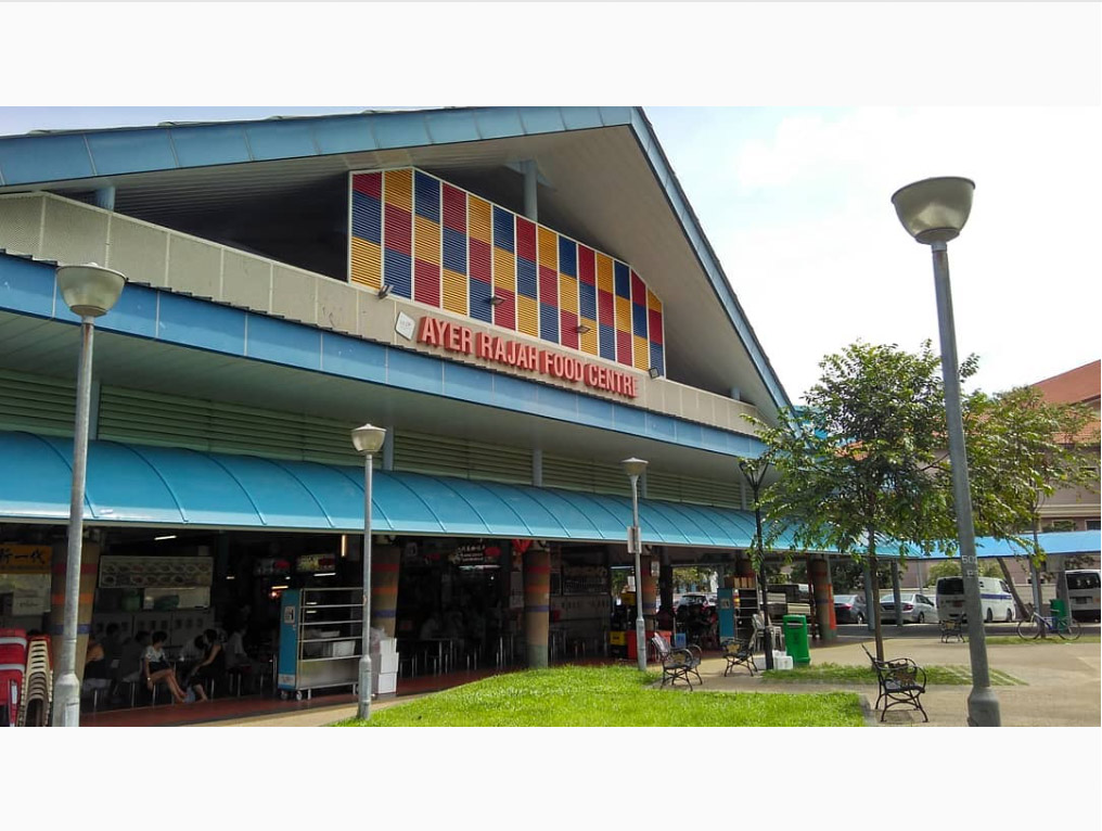 hawker centres west ayer rajah food centre