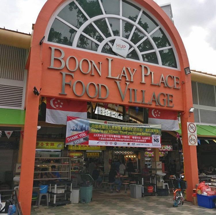 hawker centres west boon lay place market and food village
