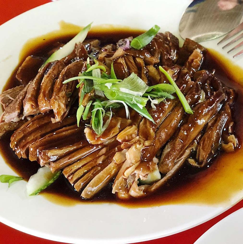 hawker centres west west coast market square he ji braised duck rice