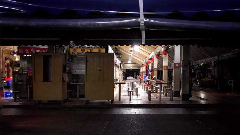 hawker centres west yuhua market and hawker centre