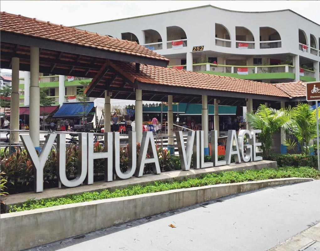 hawker centres west yuhua village market and food centre