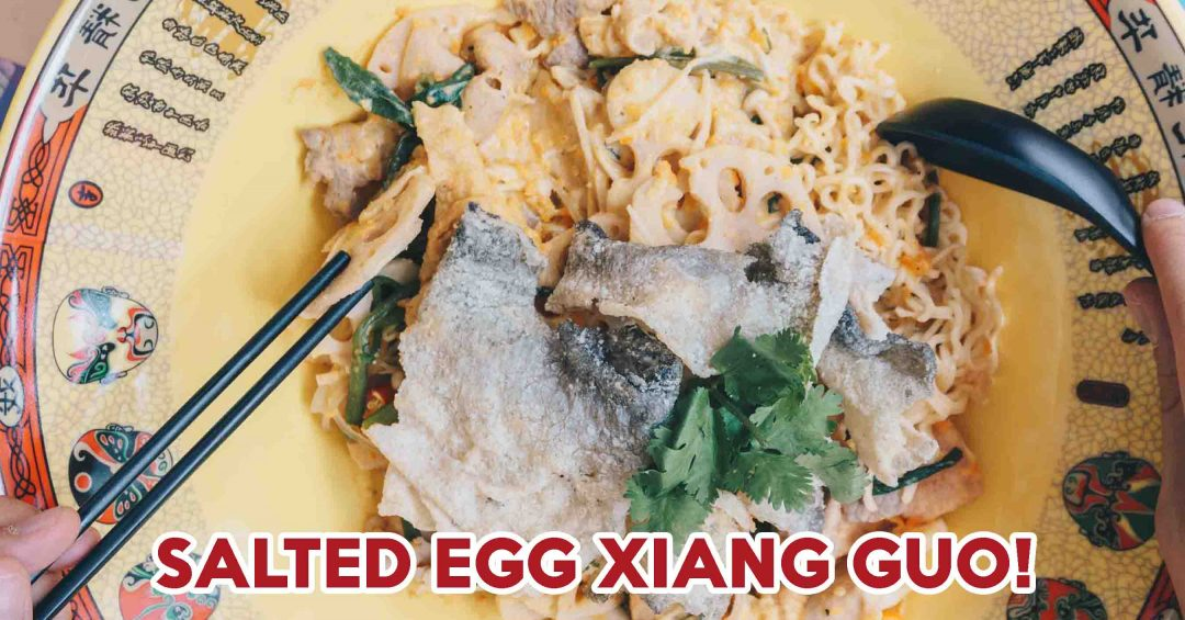 salted egg yolk xiang guo cover