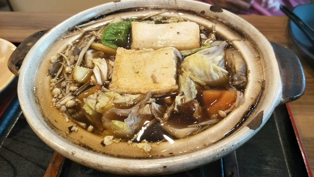 Yew Tee Food - Green Age
