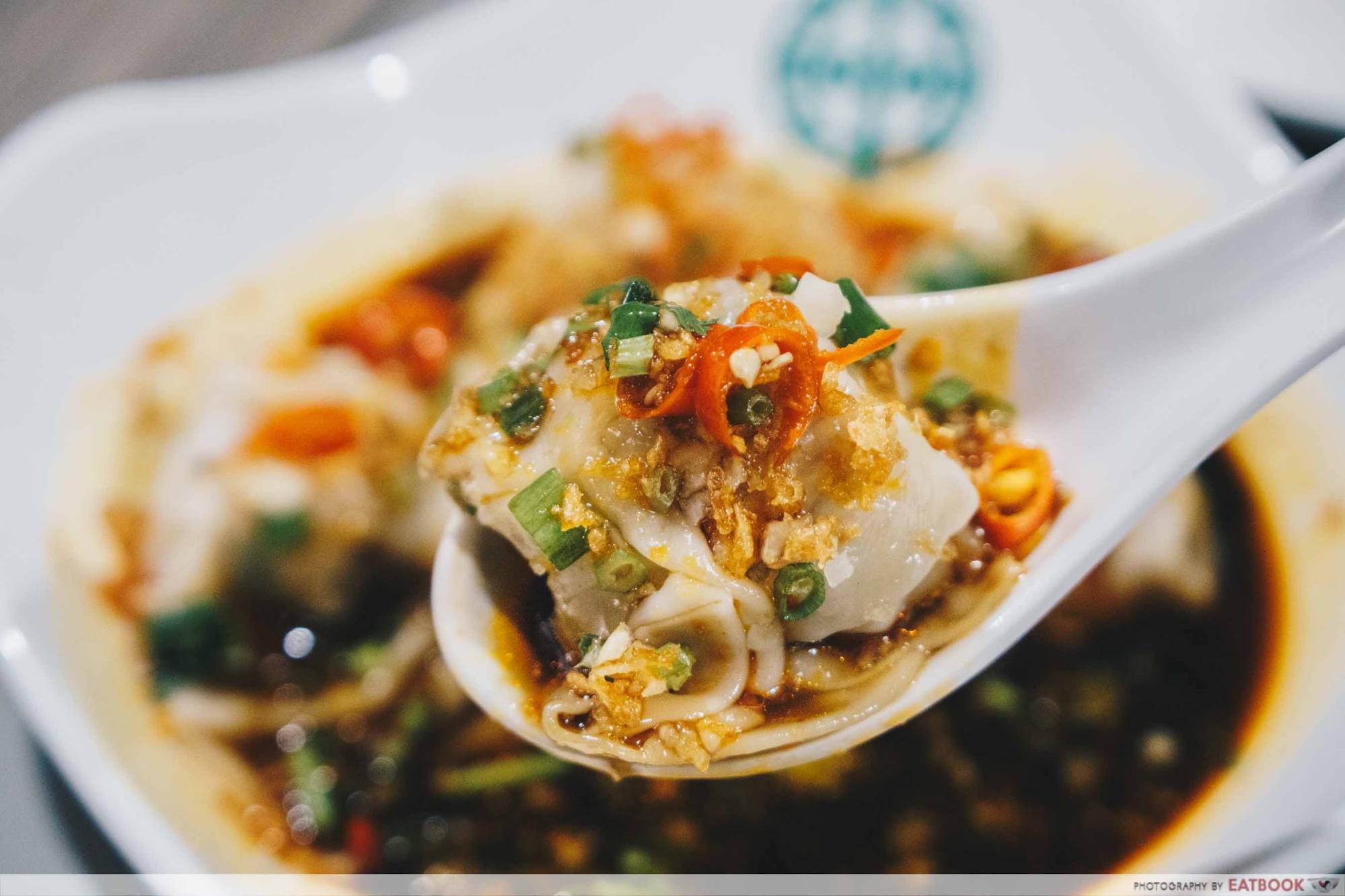 10 New Restaurants March - Tim Ho Wan Baked Pork Dumplings & Spicy Sauce