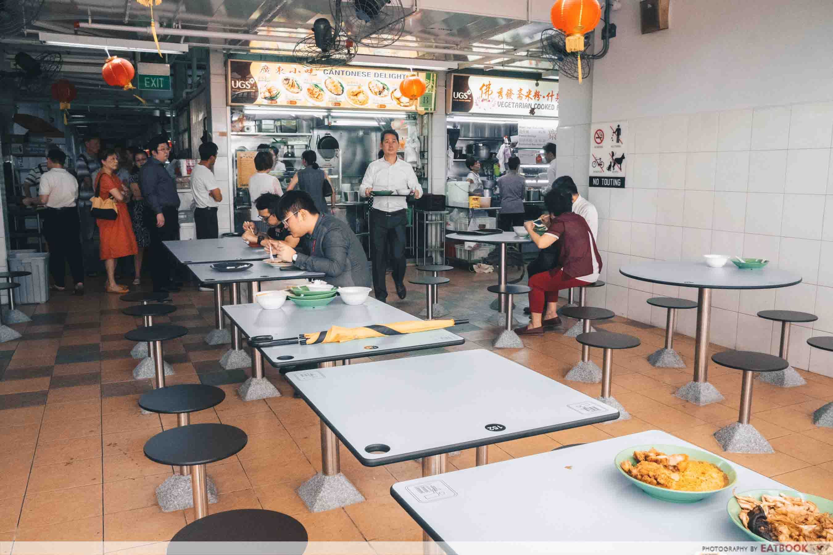Cantonese Delights - Updated Ambience