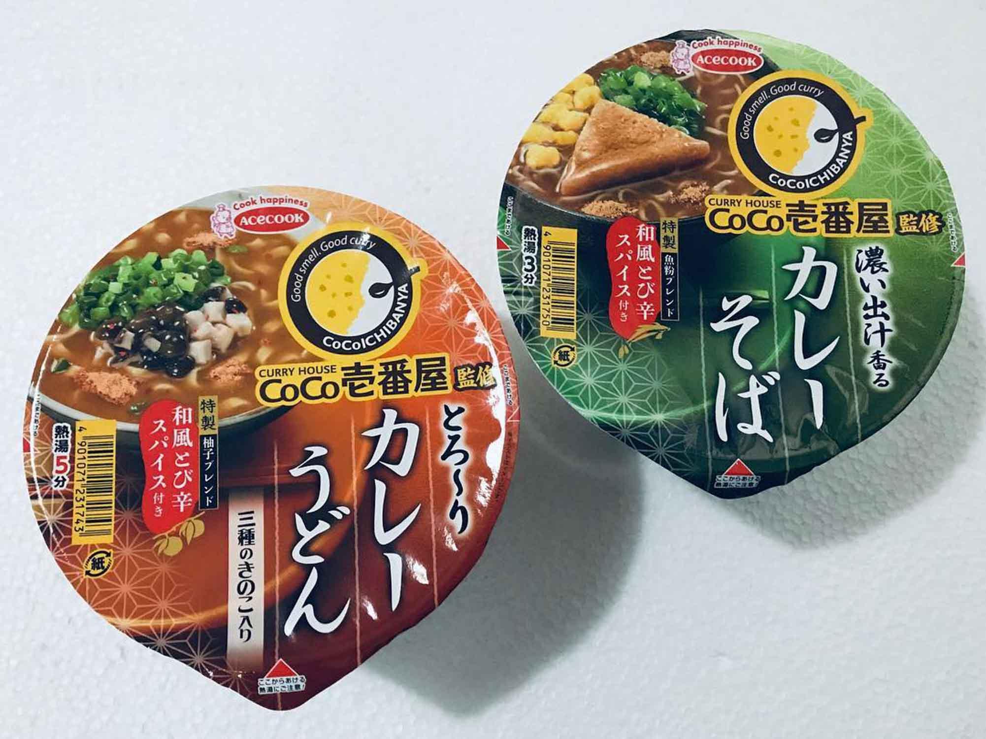 Coco Ichibanya Curry Udon