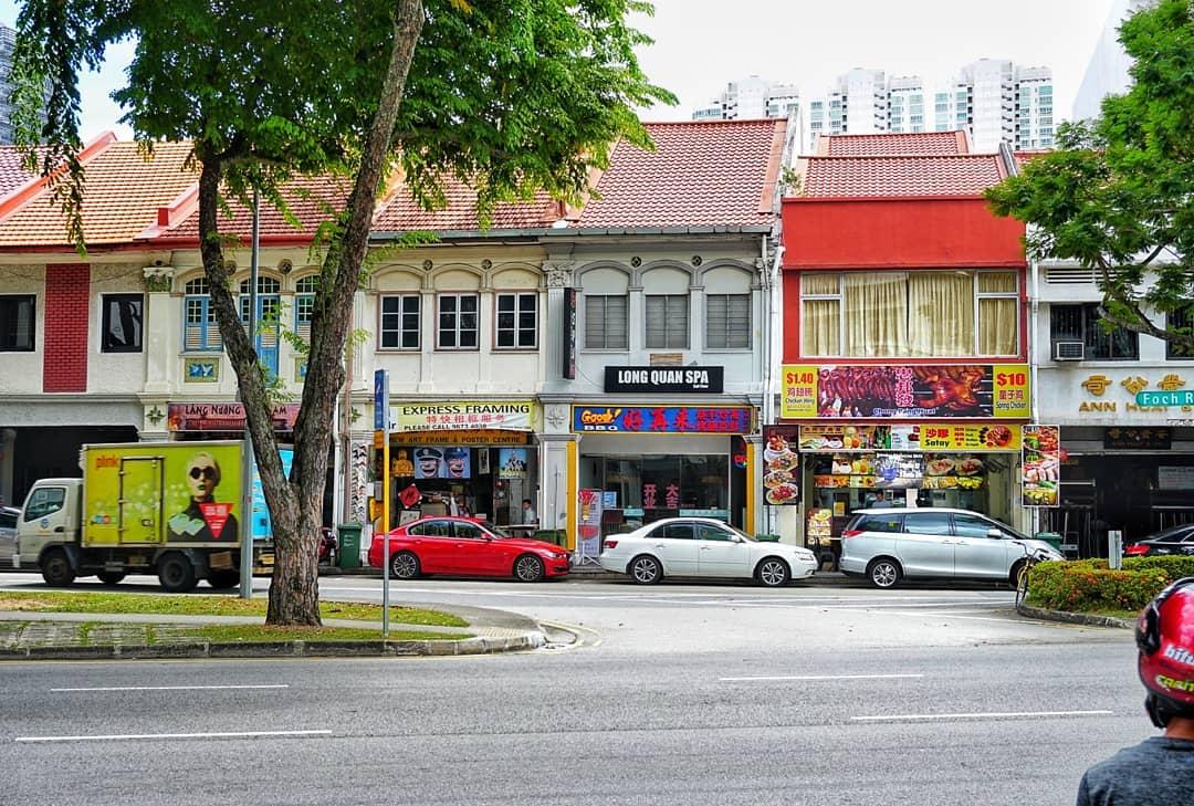 Kok Kee Wanton Noodles - Foch Road