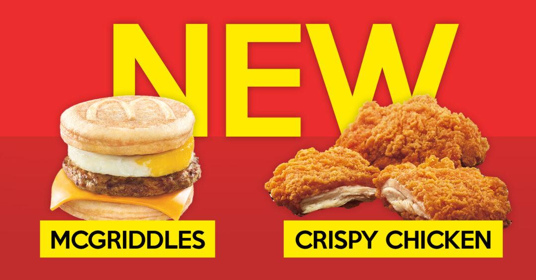 Mcgriddles fried chicken