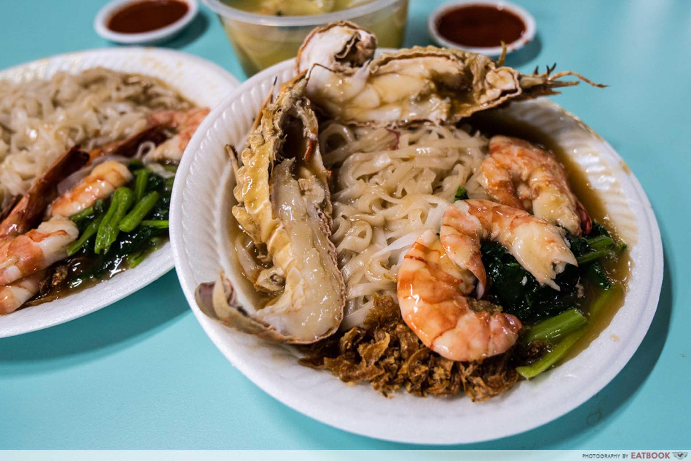 Tuck Kee Ipoh Sah Hor Fun Crayfish Hor Fun