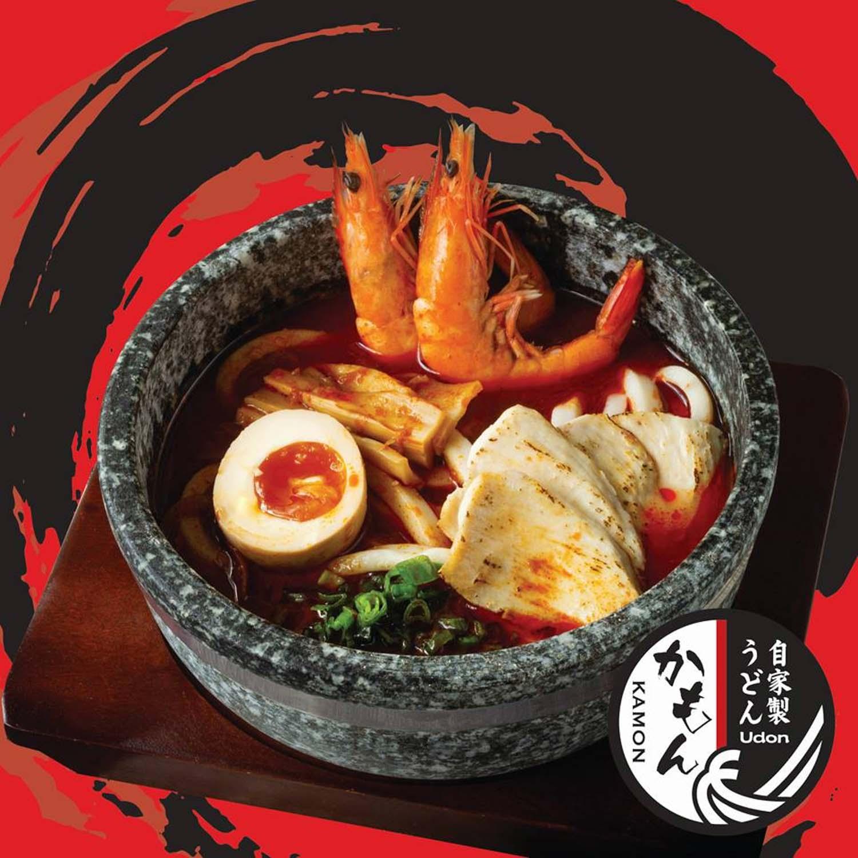 Udon Kamon - Magma Spicy Udon