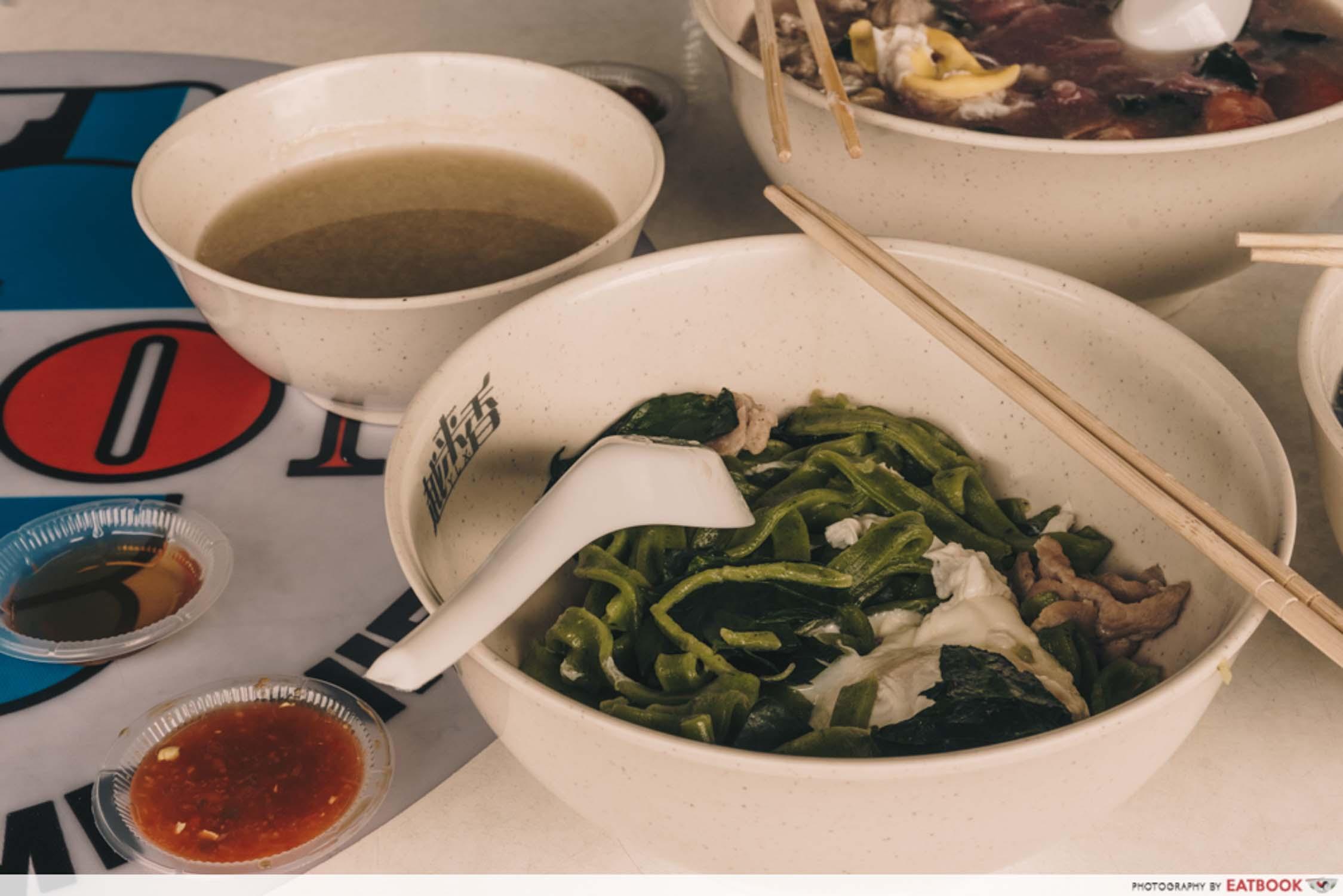 Yue Lai Xiang Spinach Banmian Intro