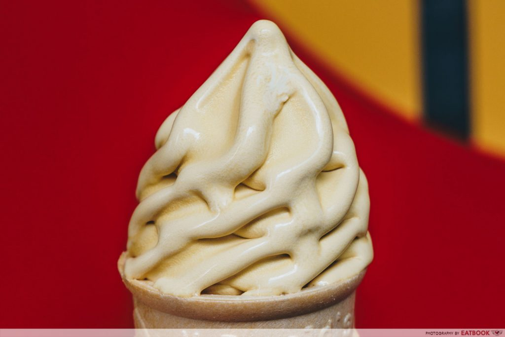 mcdonald's popcorn caramel ice cream treat