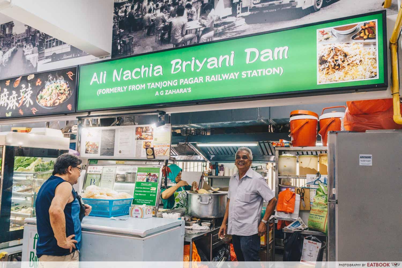 Ali Nachia Briyani Dam - Storefront