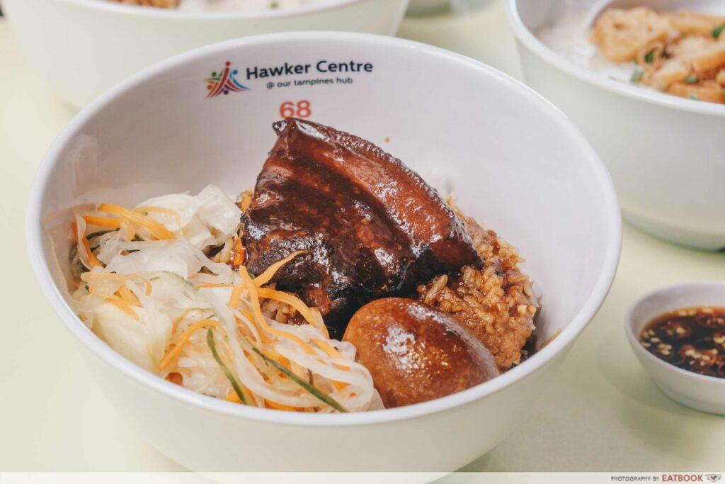 Botak Delicacy braised pork rice