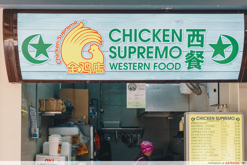 Chicken Supremo - stall front