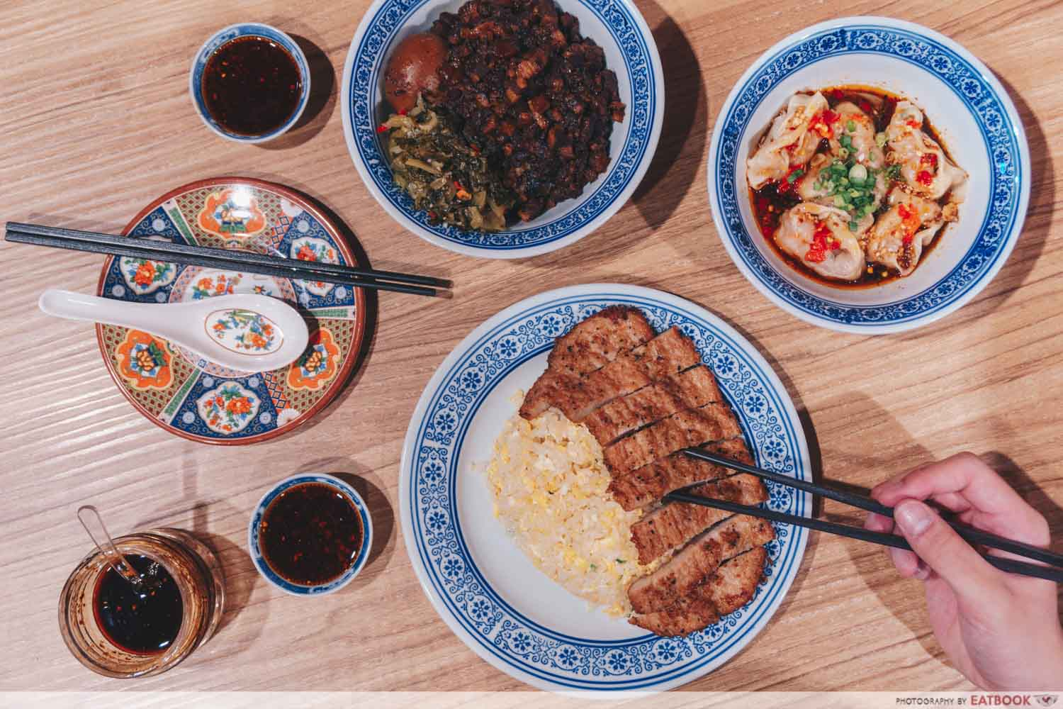 Feng Food Review: Fried Rice Pork Chop And Chilli Oil Wanton