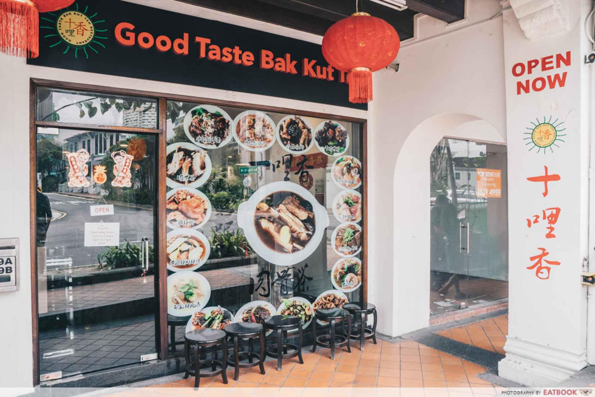 Good Taste Bak Kut Teh - Ambience