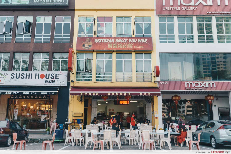 JB Mount Austin Food - Restoran Uncle Pou Wok