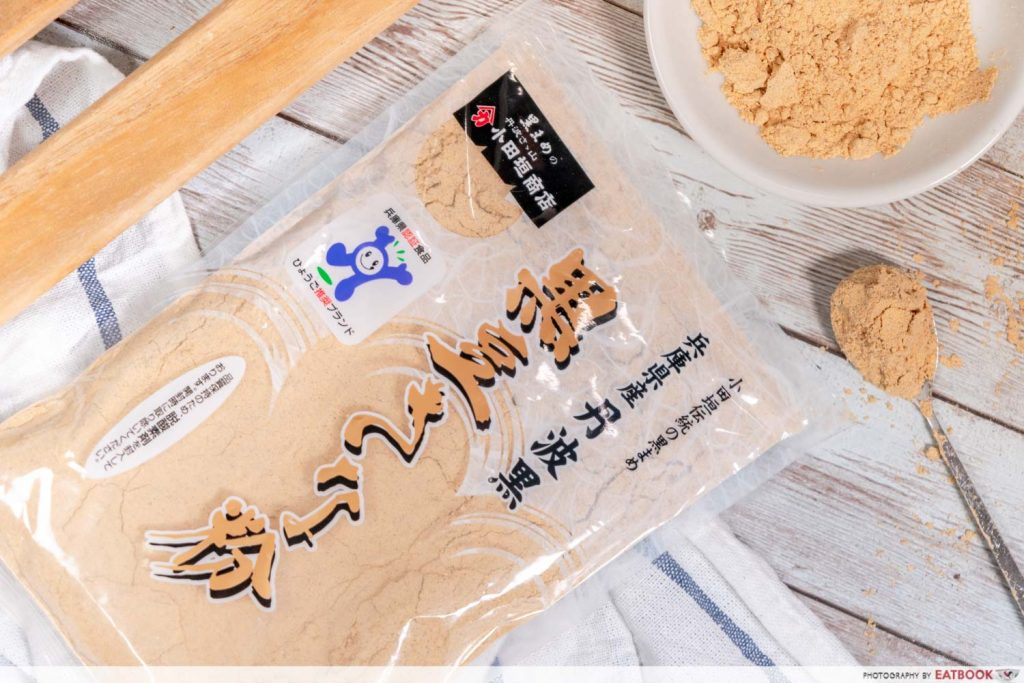 Japan Hyper Fest Odagaki Tambaguro Roasted Black Soybean Kinako Powder