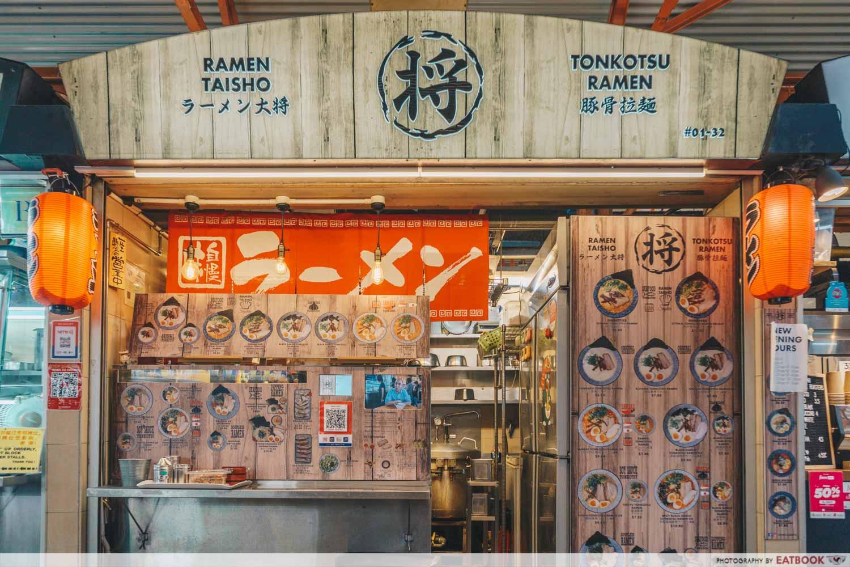 Ramen Taisho - storefront