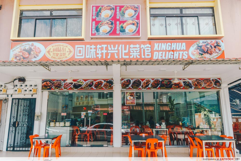 Xin Hua Delights Ambience
