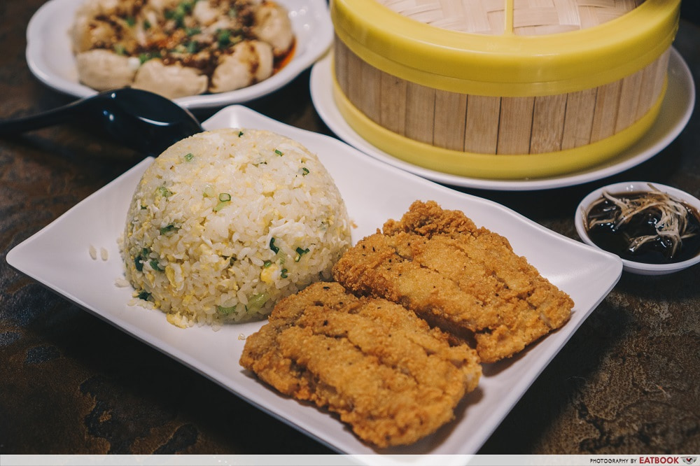 Yu Long Quan Terminal M - Chicken Chop Fried rice