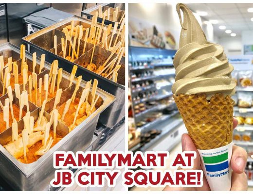 Familymart JB city square mall