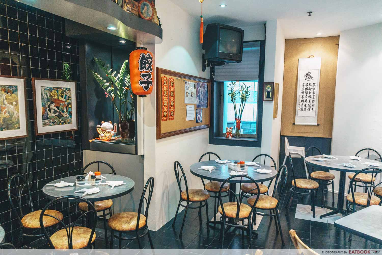 Hua Yi Kitchen - Ambience