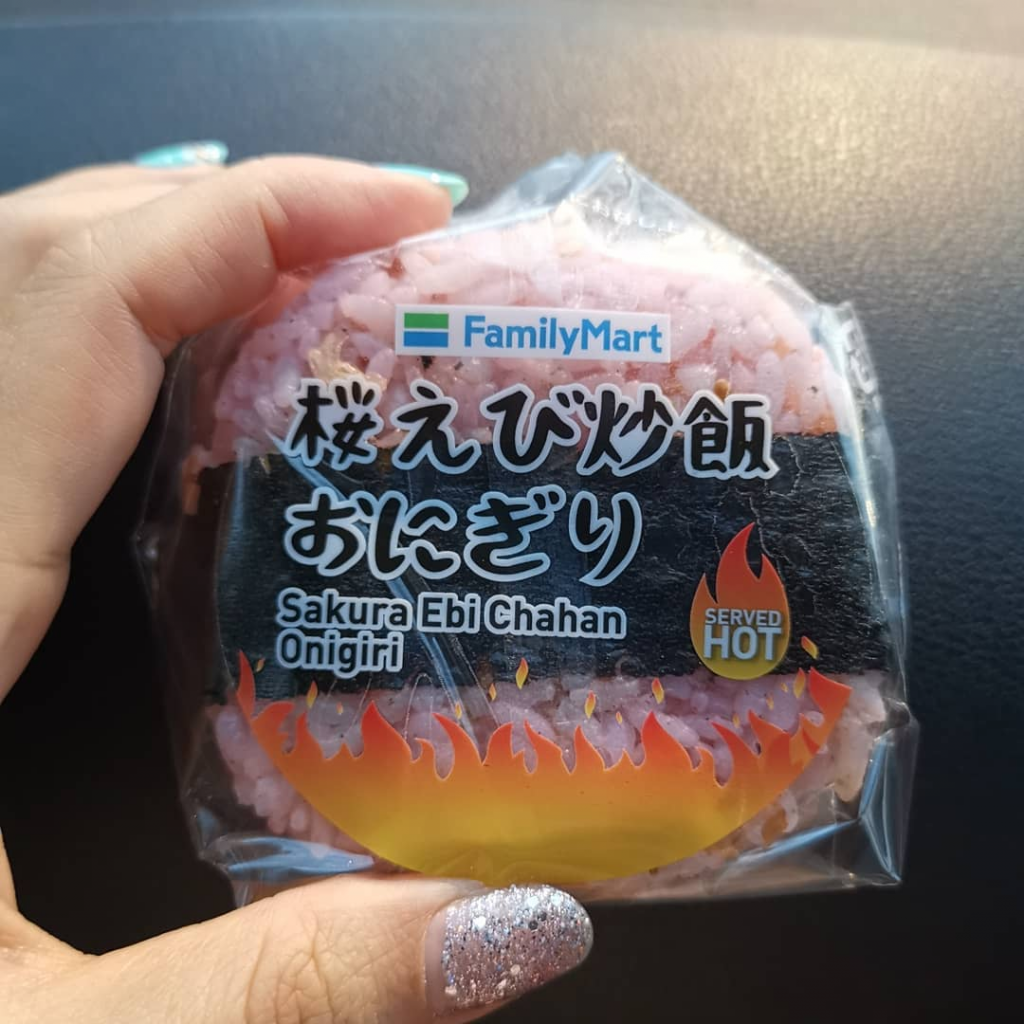 JB City Square Mall FamilyMart Onigiri