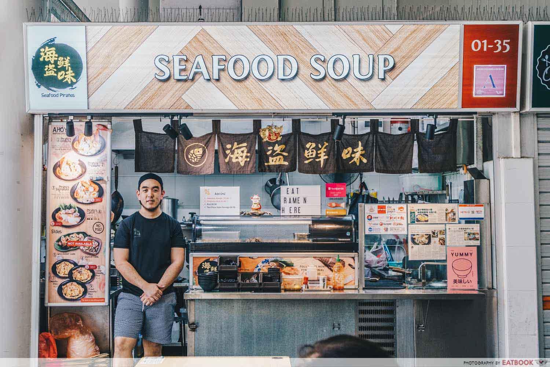 Seafood Pirates - Storefront