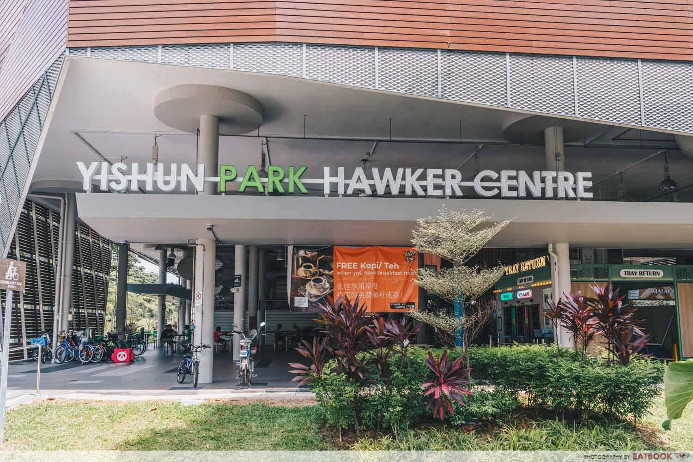 Seafood Pirates - Yishun Park Hawker Centre