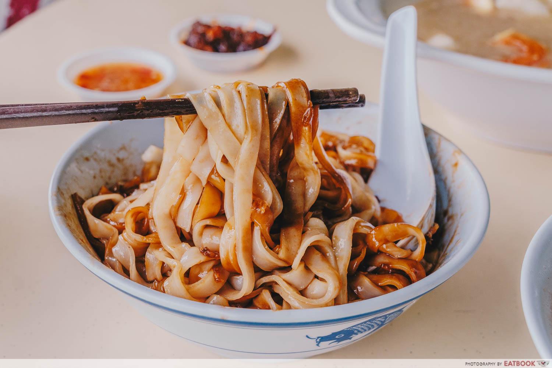 Shun Feng Crayfish Delight - Hor Fun Pull