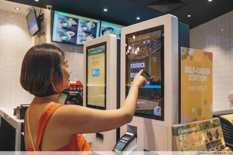 Sora Boru - Self Service Kiosk