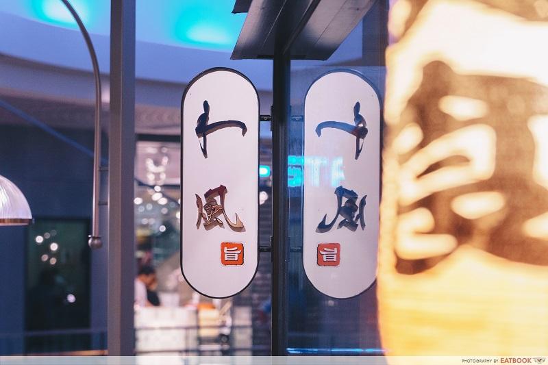 Wafu Japanese Cuisine - Wafu verdict#
