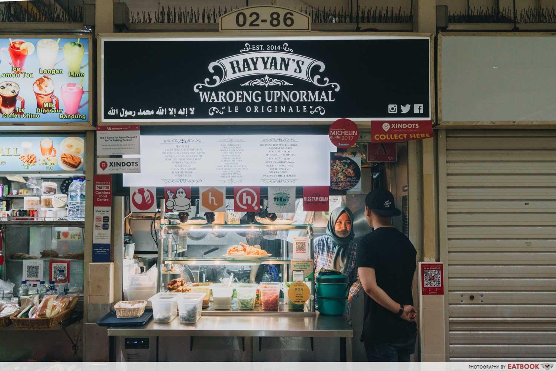 rayyan's waroeng upnormal balinese egg bowl storefront