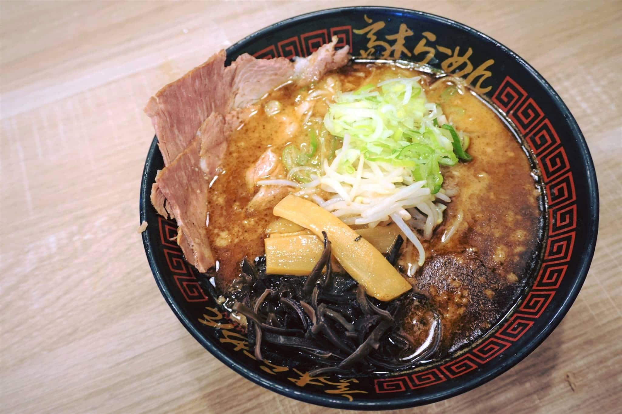15 Japanese Places - Takagi Ramen