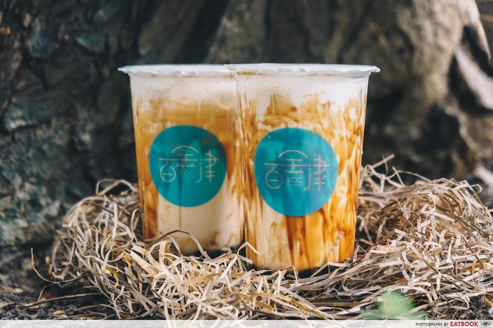 BCC Tea Studio - Brown Sugar Boba With Fresh Milk